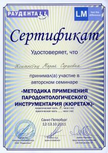 blvd139