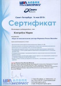 blvd142